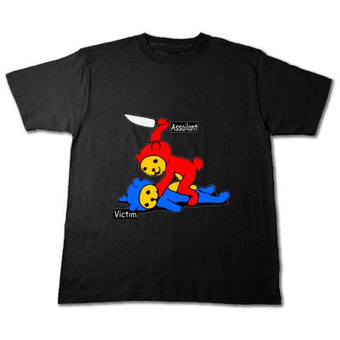 Mg_1_d0065790002846_bear_murder_cas