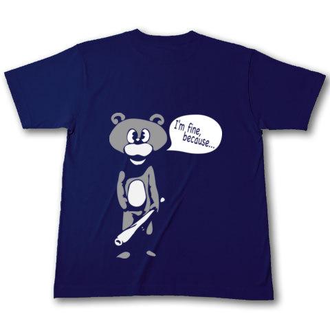 Mg_1_d0065790003857_bat_bear