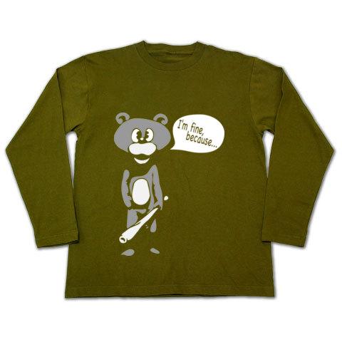 Mg_1_d0065790003858_bat_bear