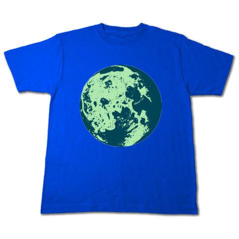 Mg_1_d0065790006219_planet