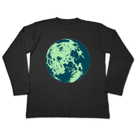 Mg_1_d0065790006235_planet