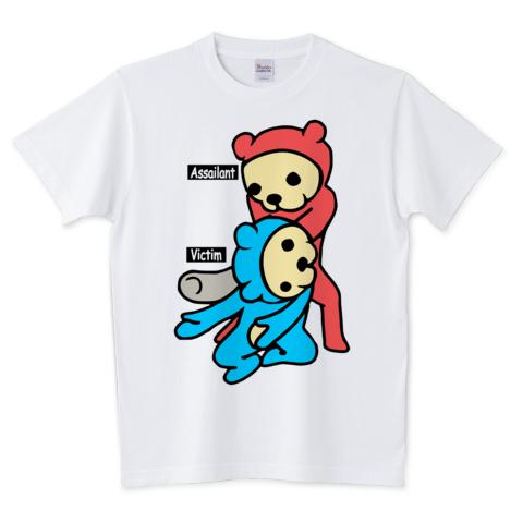 Product_img_f_2265942_bear_murder_c
