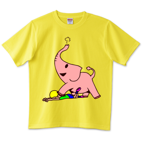 Product_img_f_2333271_elephant_atta
