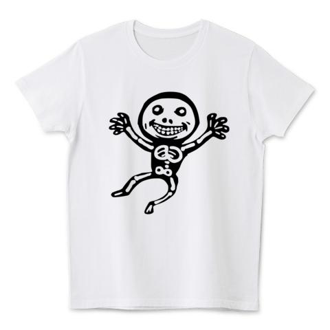 Product_img_f_3382756_skeleton